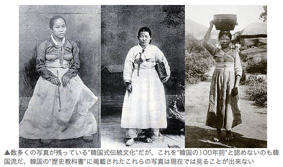 【福島】社殿に侵入、神鏡を破壊 韓国人を再逮捕 福島©2ch.net YouTube動画>2本 ->画像>61枚