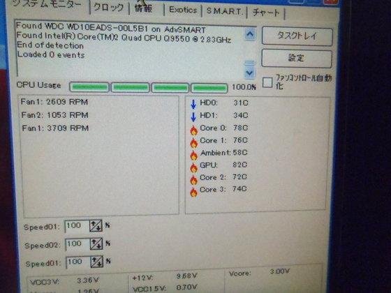 P7090027.JPG