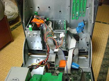 CIMG5090.jpg