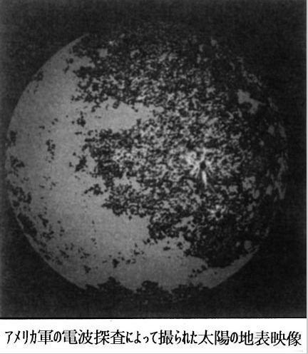 太陽の地表.jpg